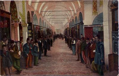 To   Μεγάλο Παζάρι  στις αρχές του 19ου αιώνα