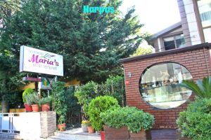 Istanbul –Etiler : Εξαιρετικές γεύσεις στο «Κήπο της Μαρίας»