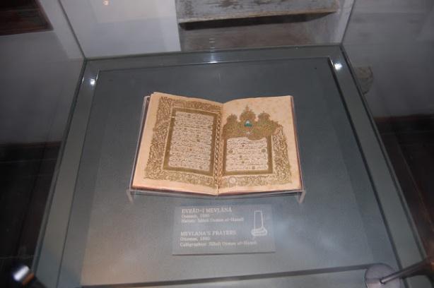 DSC_0336 ΜΟΥΣΕΙΟ ΜΕΒΛΑΝΑ